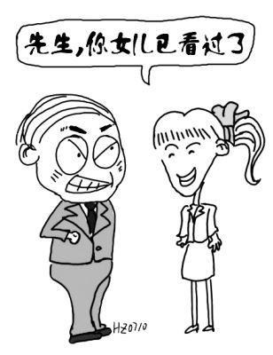 向女朋友认错表情图片可爱图表情小孩包动韩国图片