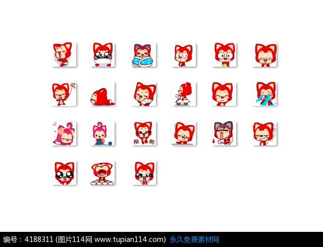 表情 阿狸表情图标设计,人物头像图标,卡通人物表情图标,人物图标矢量素材免费下载 表情
