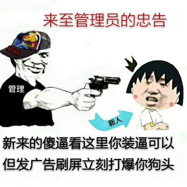 表情 QQ群欢迎新人入群打招呼搞笑图片表情包 九蛙图片 表情