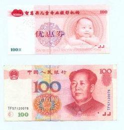 表情 他我句要至几会令及微习加的的 100 优券 100 中国人民报分 c.i0om 表情