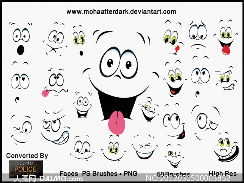 表情 可爱表情可爱表情简笔画qq可爱表情可爱表情符号动态可爱表情