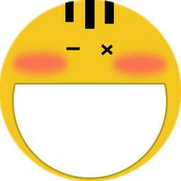 表情 开心笑脸简笔画 卡通笑脸简笔画 开心笑脸图片大全 梨子网 表情