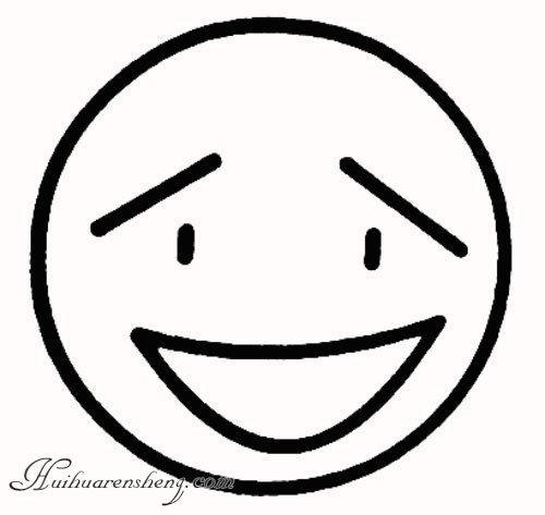 表情 表情简笔画 小表情简笔画大全可爱 简笔画小人表情包 表情包简笔