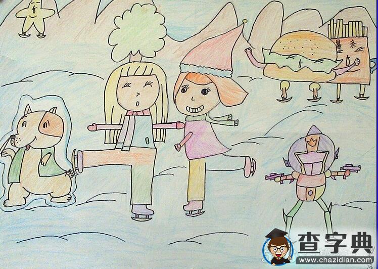 表情 寒假生活绘画作品之滑冰场上的小姐妹 铅笔画 查字典幼儿网儿童画 表情图片