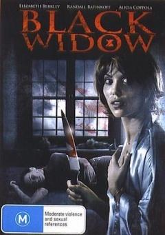 黑寡妇(2008)