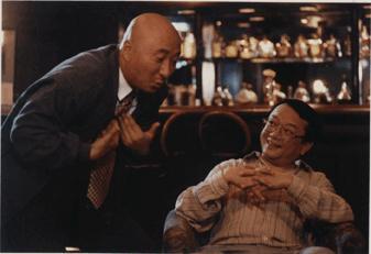 同喜同喜(1998)