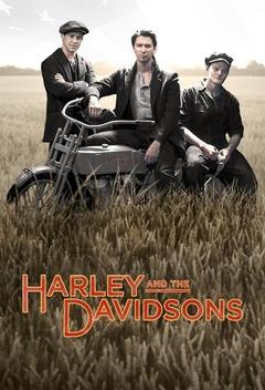 哈雷与戴维森