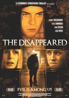消失(2008)