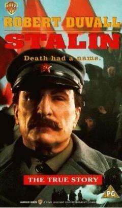 斯大林(1992)