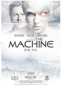 机器人(2017)