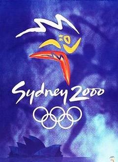 2000年第27届悉尼奥运会