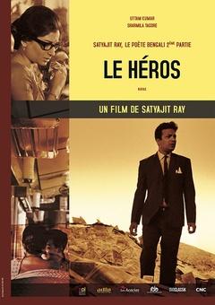 英雄(2007)