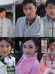 四喜临门(2011)