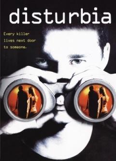 后窗惊魂 (2007)