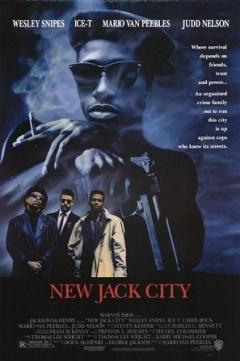万恶城市(1991)