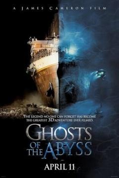 《深渊幽灵》全集-高清电影完整版-在线观看-搜狗影视desmume-goldfinger