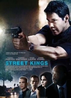 街头之王 (2008)