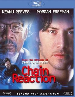 连锁反应(1996)