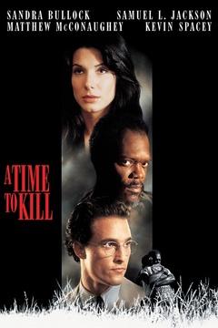 杀戮时刻(1996)