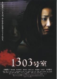 1303����
