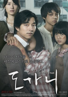 熔炉 韩国版