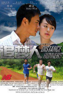 追梦人(2009)