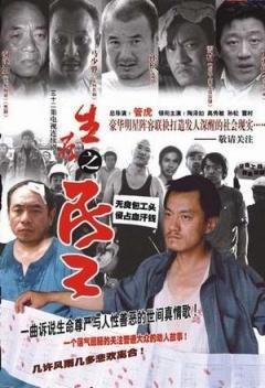 春天里(2005)