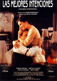 善意的背叛(1991)
