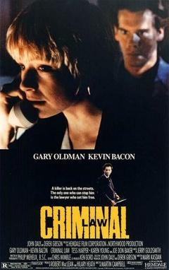 刀锋冷(1988)