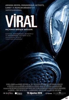 病毒 (2016)