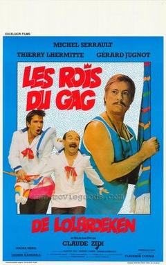 les Rois du Gag