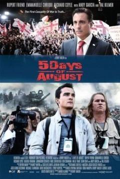 五日战争 (2011)