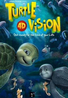 TurtleVision