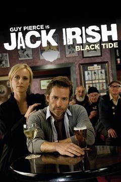 赌徒杰克:黑潮