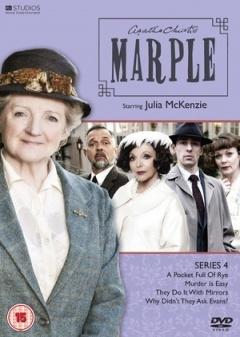马普尔小姐探案 第四季