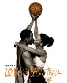 爱情和篮球