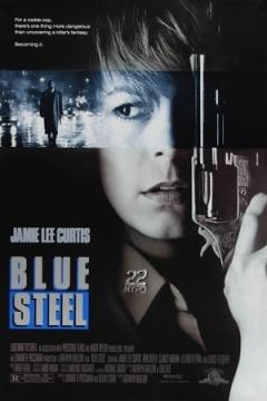 霹雳蓝天使 (1989)