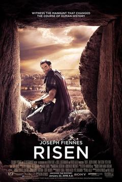复活(2016)