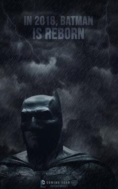 未定名蝙蝠侠重启项目