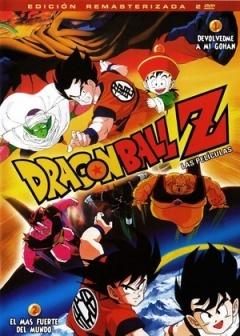 龙珠Z剧场版2:世界最強的高手