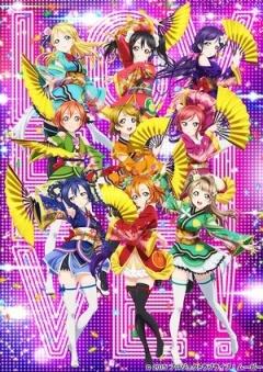 Love Live! 剧场版