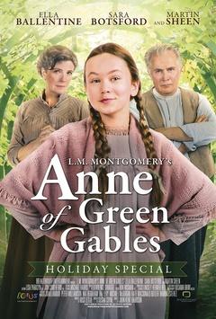 绿山墙的安妮 搜狗影视