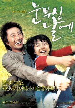 闪亮的日子(1977)