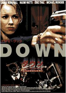 杀人电梯 (2001)