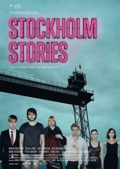 斯德哥尔摩故事