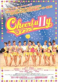 Cheerfu11y チアフリー