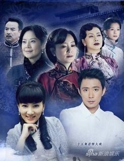 再爱我一次(2013)