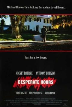 致命时刻(1990)