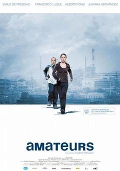 菜鸟(2008)