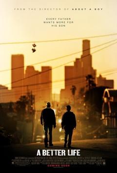 更好的生活(2011)